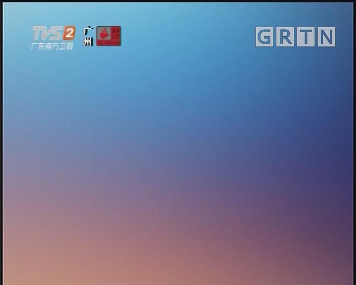 [2019-09-29]城事特搜:manbetx手机版 - 登陆的骄傲 黄旭华获颁共和国勋章