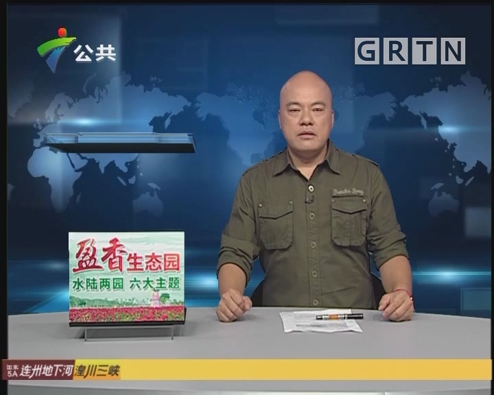 [2019-09-30]DV现场:烈士纪念日 各地举办向人民英雄敬献花篮仪式