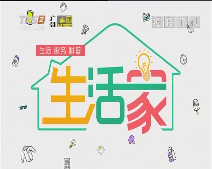 [2019-09-21]生活家:生活家頭條:小小牙醫養成記