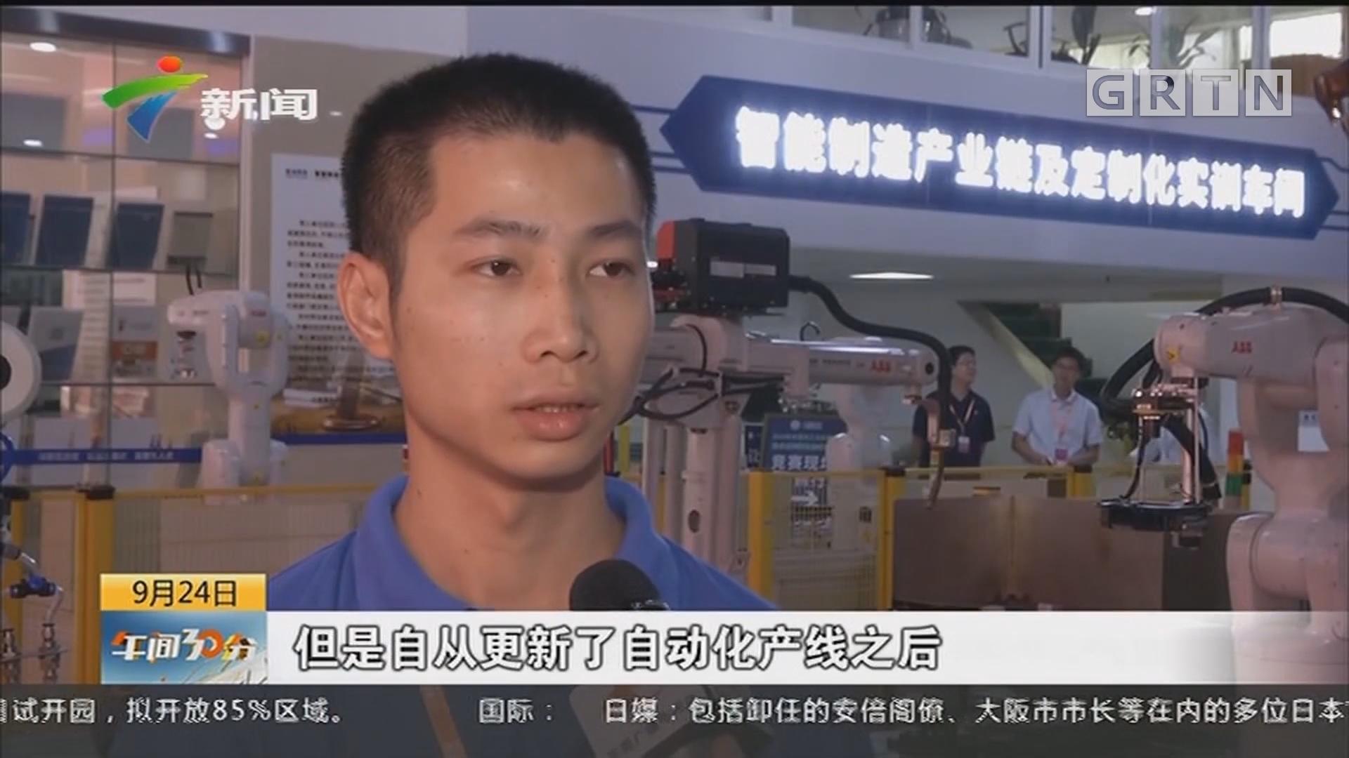 东莞:工业机器人技术应用技能竞赛举行