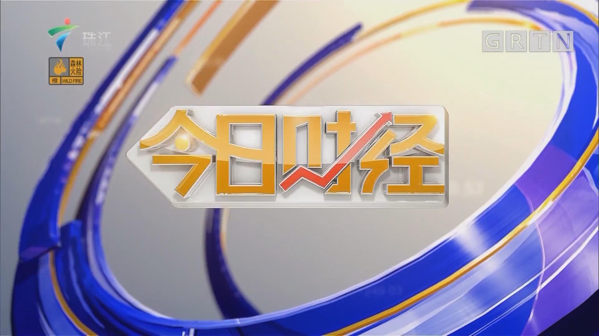 [HD][2019-09-27]今日财经:新茶饮市场销售火爆 创业者纷纷入场