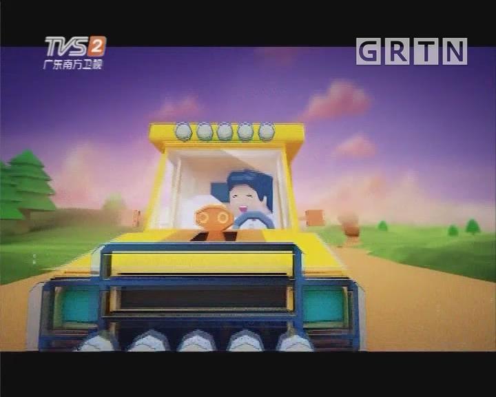 [2019-09-02]我爱返寻味:烹制阳澄湖大闸蟹