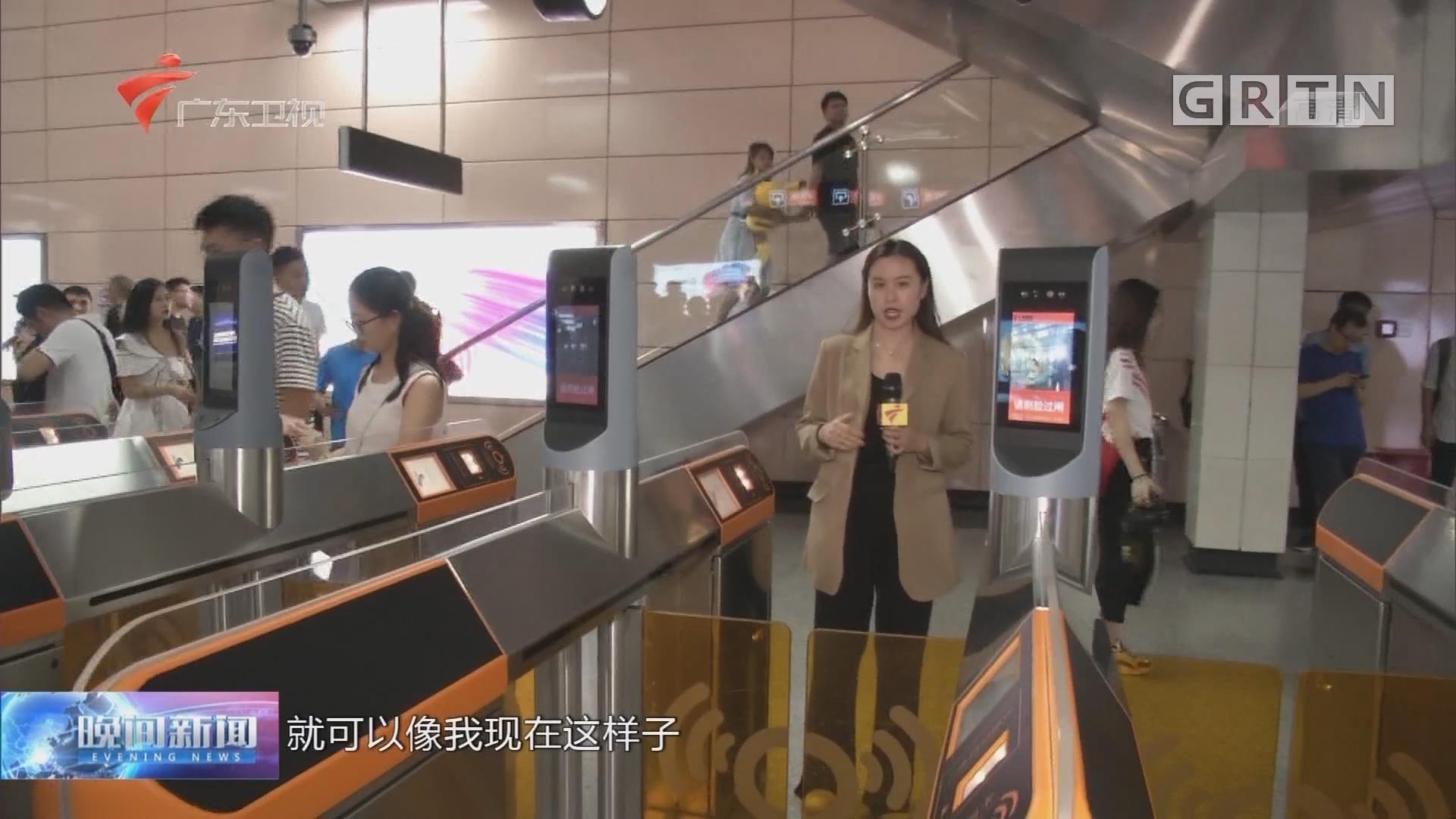全国首创!轨交智慧操作系统广州上线