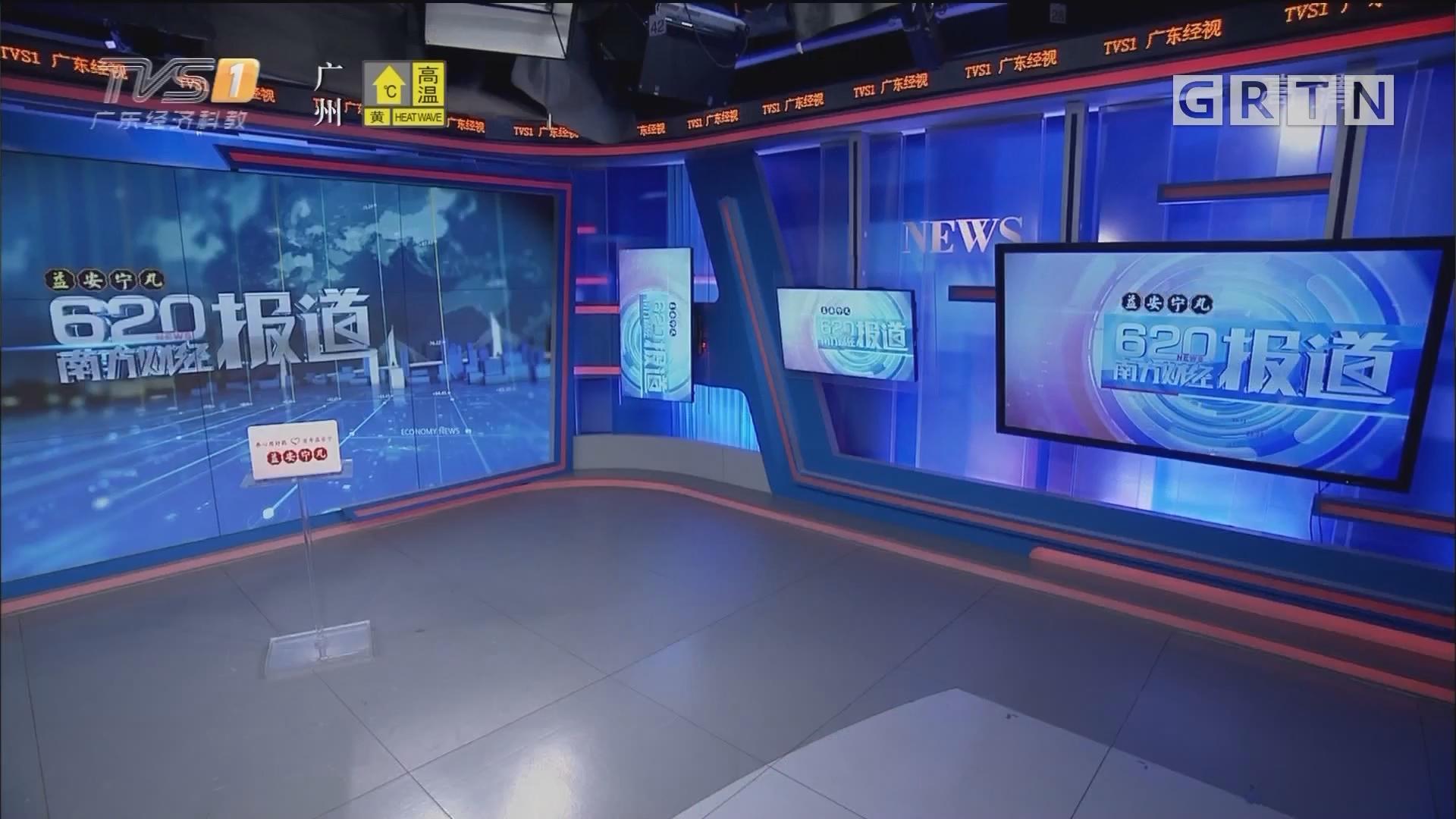 [HD][2019-09-08]南方财经报道:香港各界人士中秋慰问驻港官兵