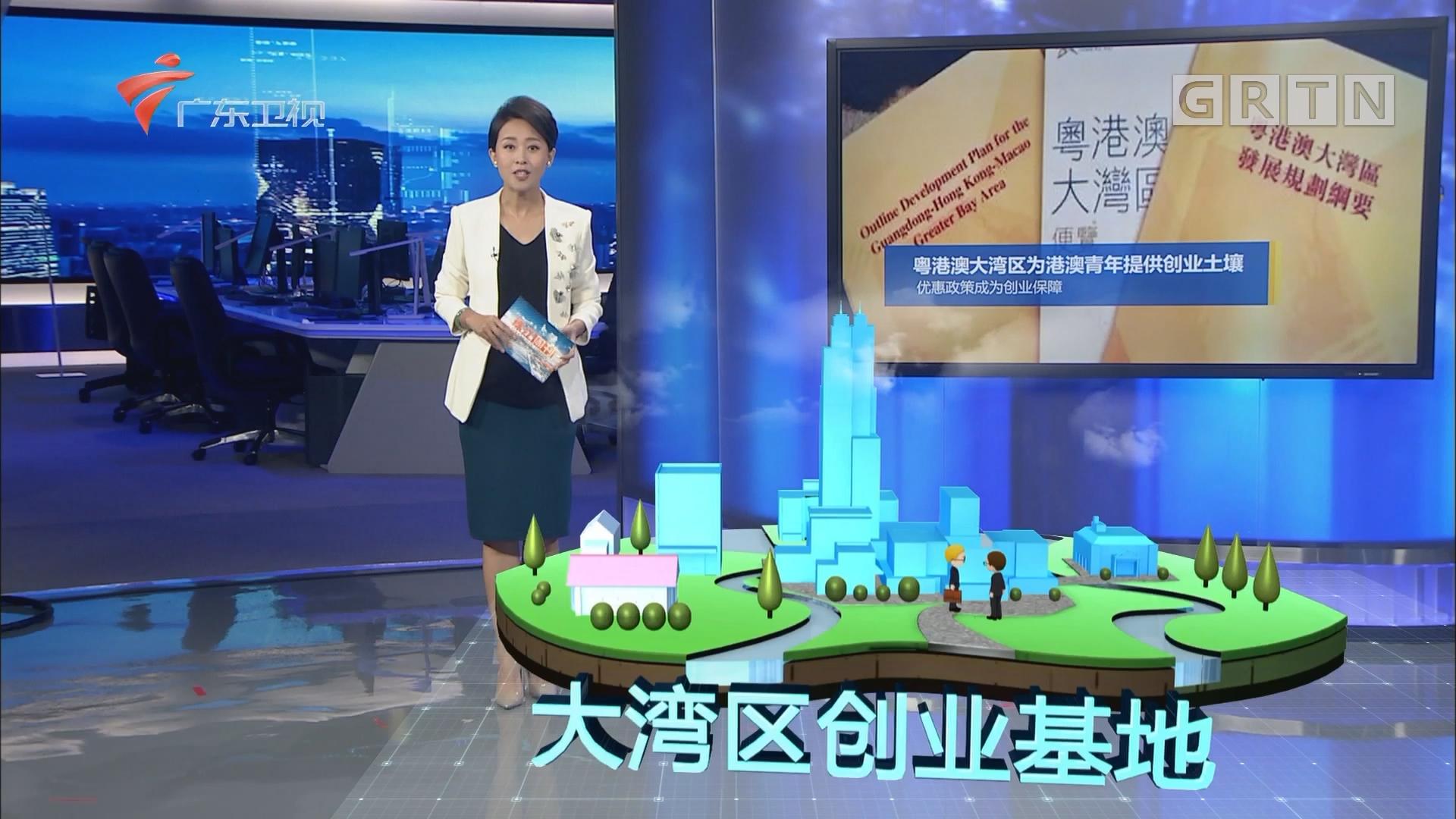 [HD][2019-09-01]珠江周刊