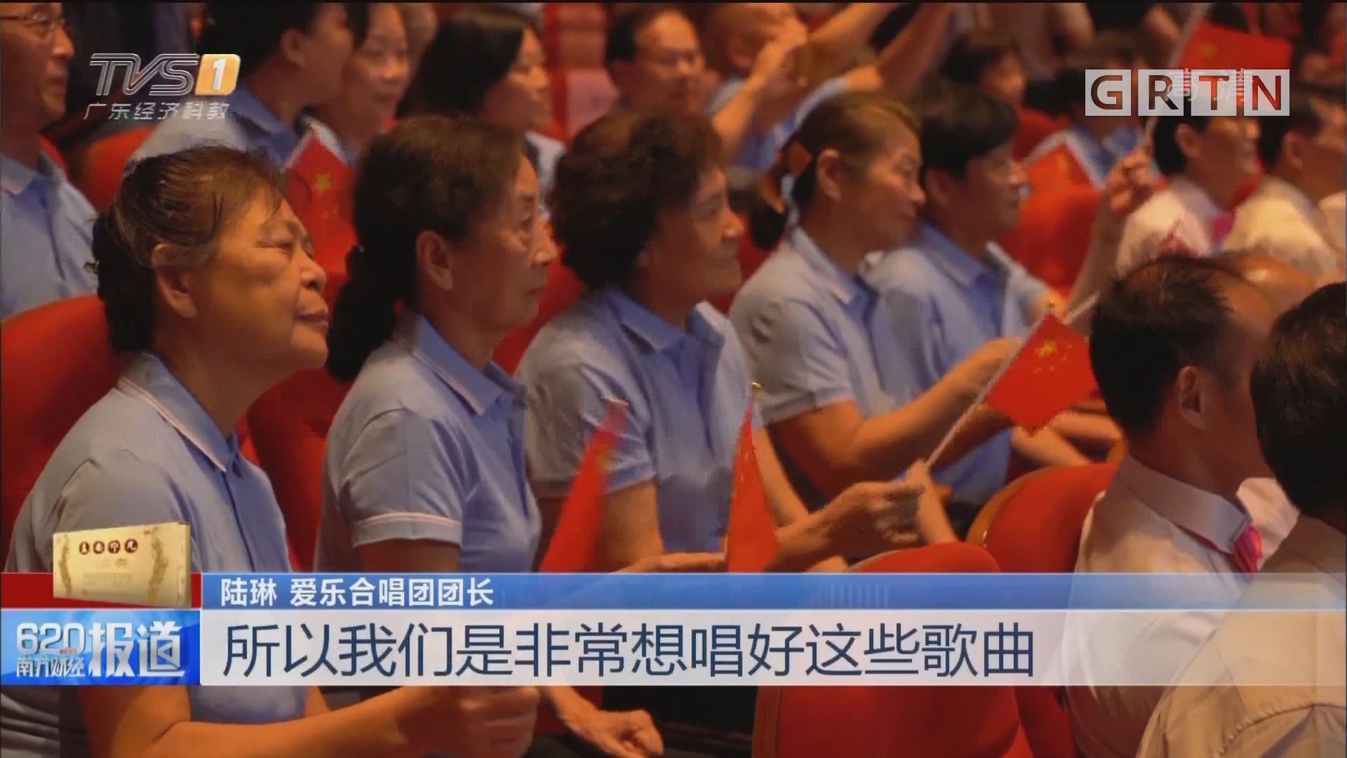 广州退休老人合唱《我和我的祖国》
