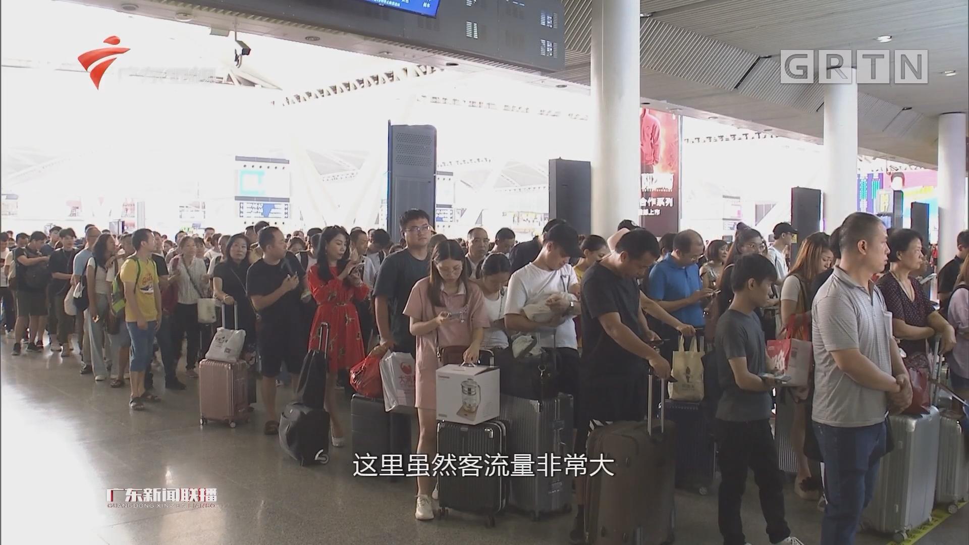 中秋节小长假 铁路公路机场迎来第一轮客流高峰