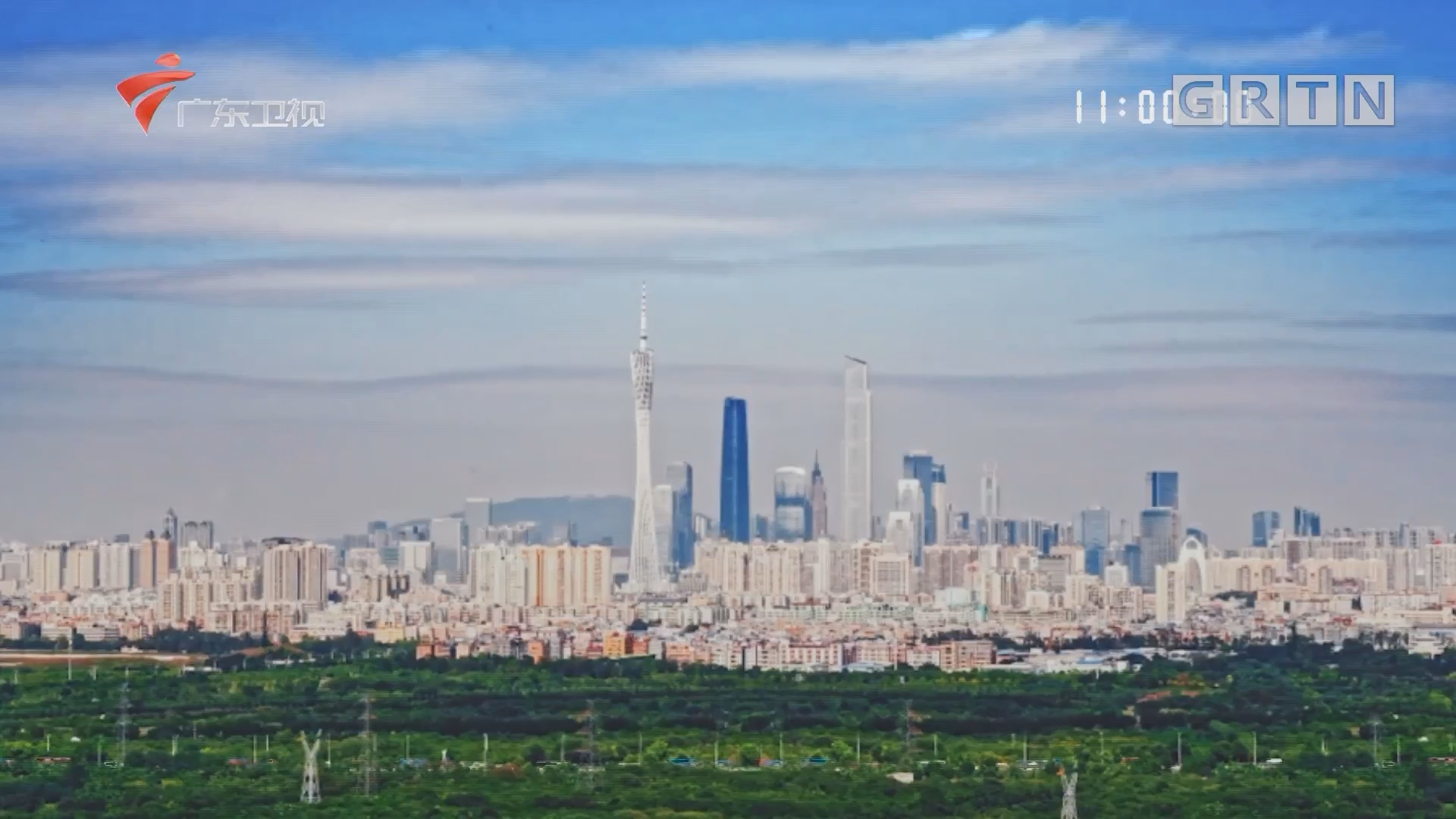 [HD][2019-09-15]飛越廣東