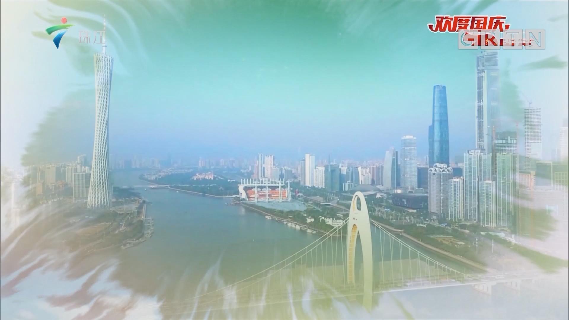 [HD][2019-09-28]广东视窗:深圳宝安:打造具有中华文化特色的水环境主题公园
