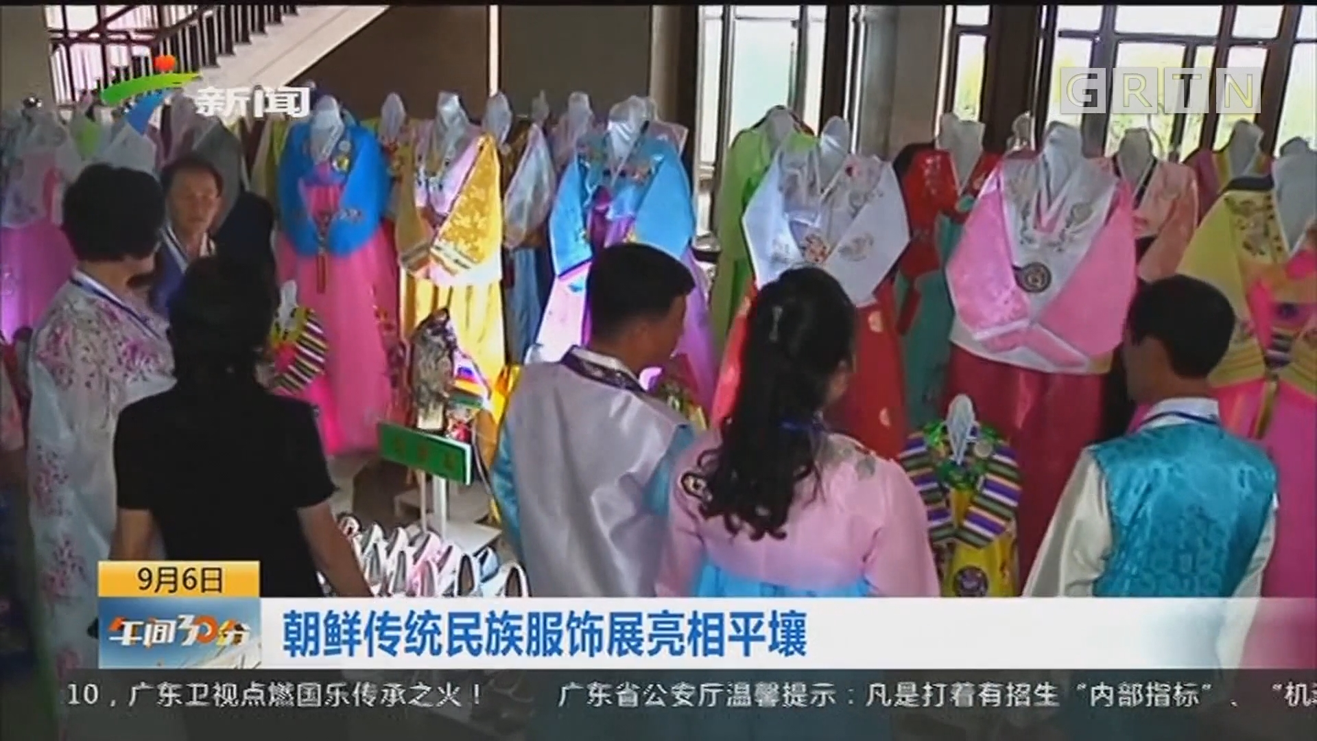 朝鲜传统民族服饰亮相平壤