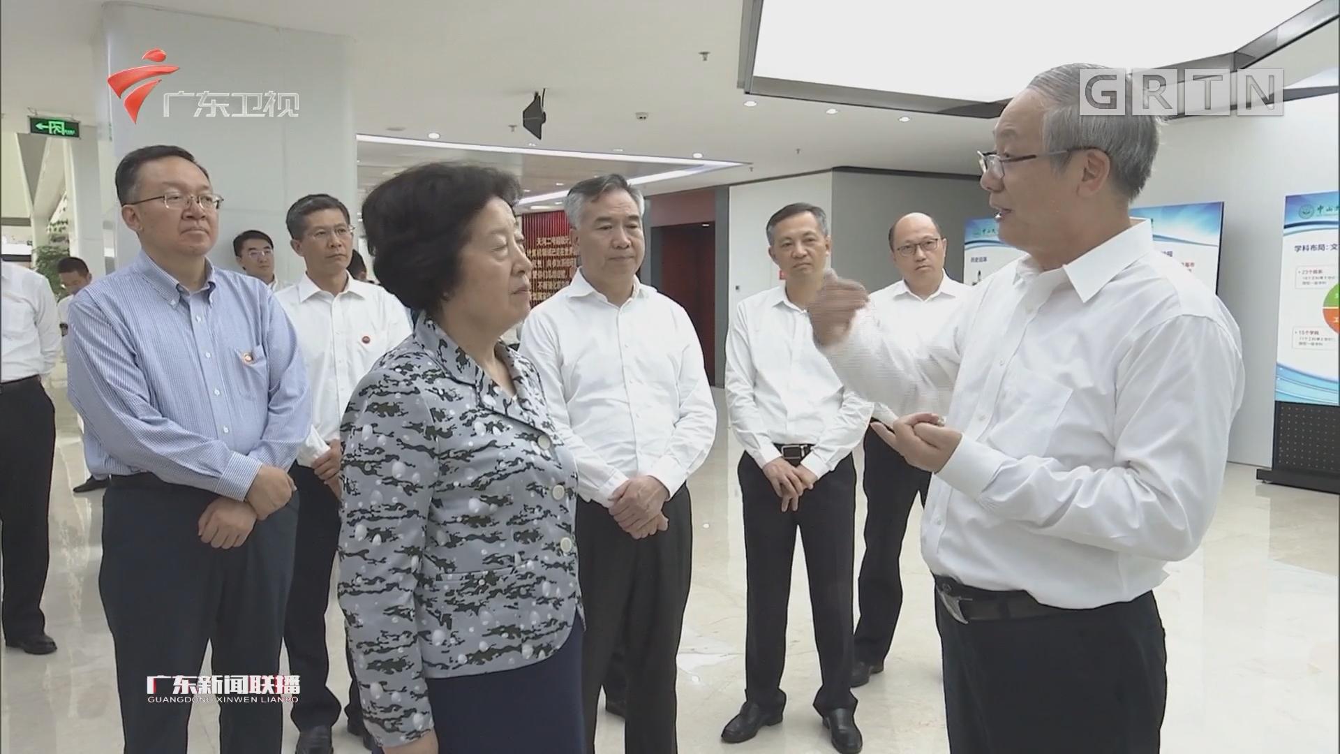 孫春蘭在廣東調研時強調 推動教育醫療等社會事業 更好服務粵港澳大灣區建設