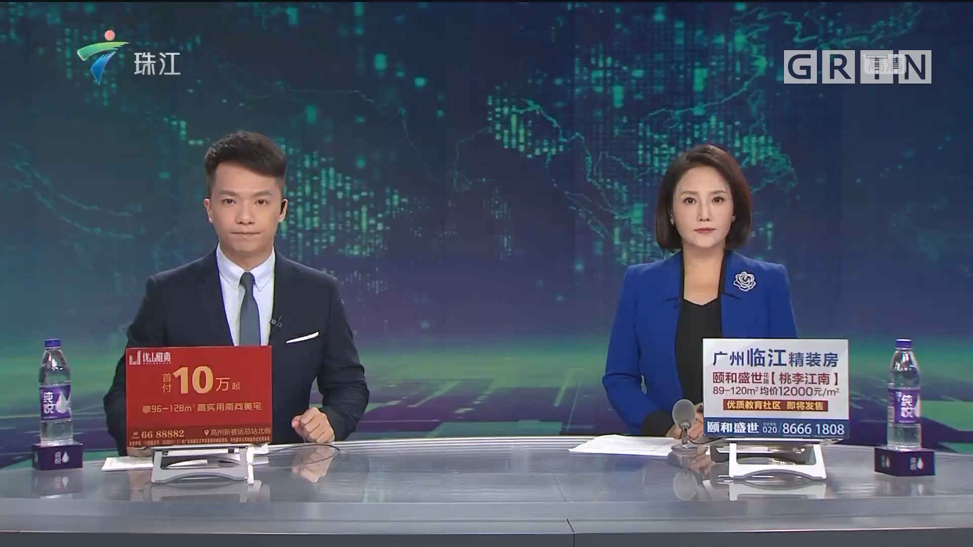 [HD][2019-10-16]珠江新聞眼:海博會:新款海洋藥物有望治療老年癡呆