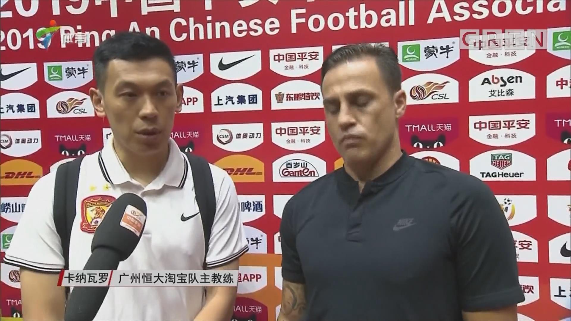 采访:恒大淘宝队主教练