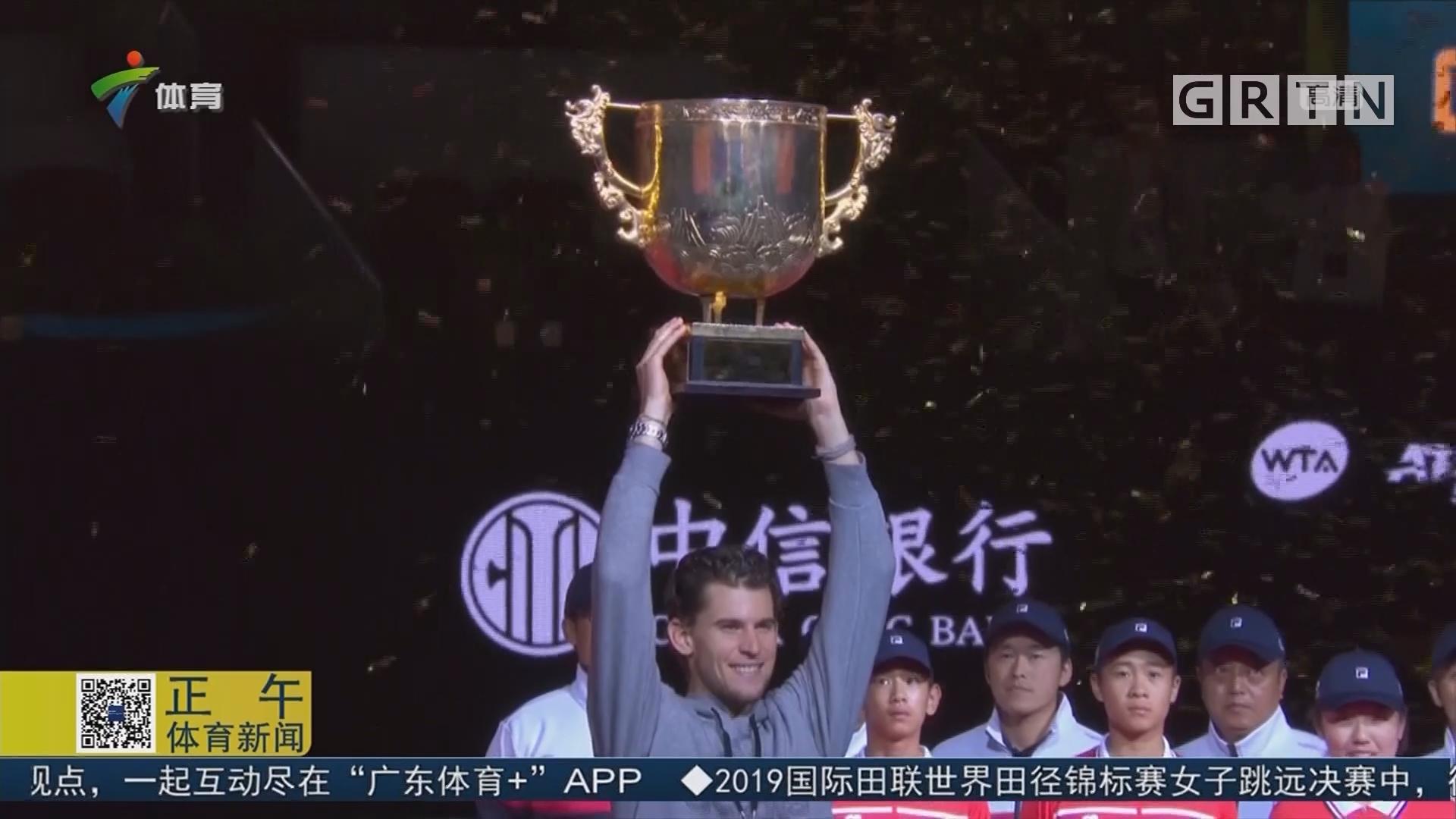 蒂姆首奪中網男單冠軍
