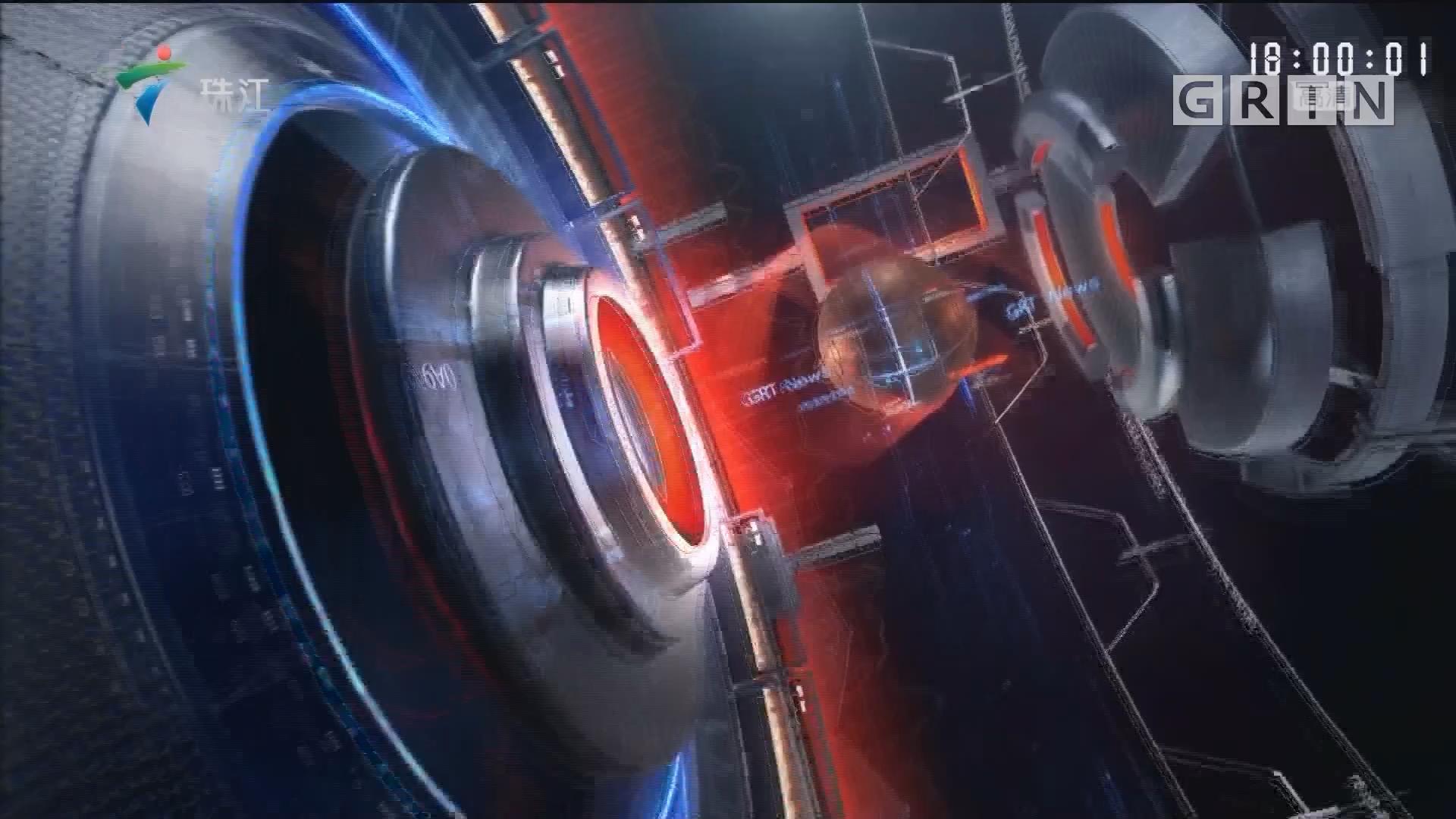 "[HD][2019-10-19]珠江新闻眼:广东:确保2020年基本完成农村""厕所革命""任务"