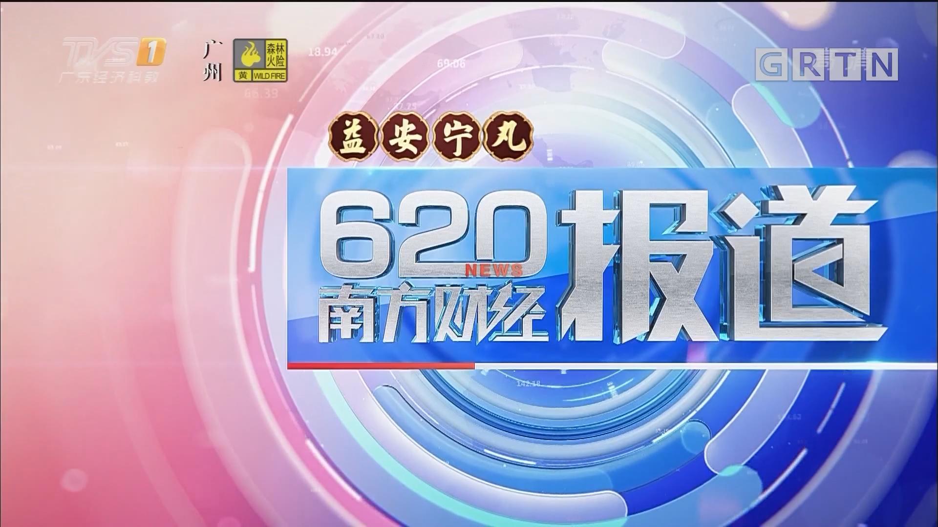 """[HD][2019-10-16]南方财经报道:香港出租车司机:暴乱足以叫我""""手停口停"""""""