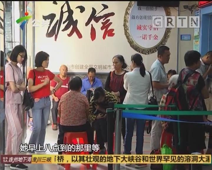 (DV现场)佛山:医院系统故障 数百名患者上午无法就医