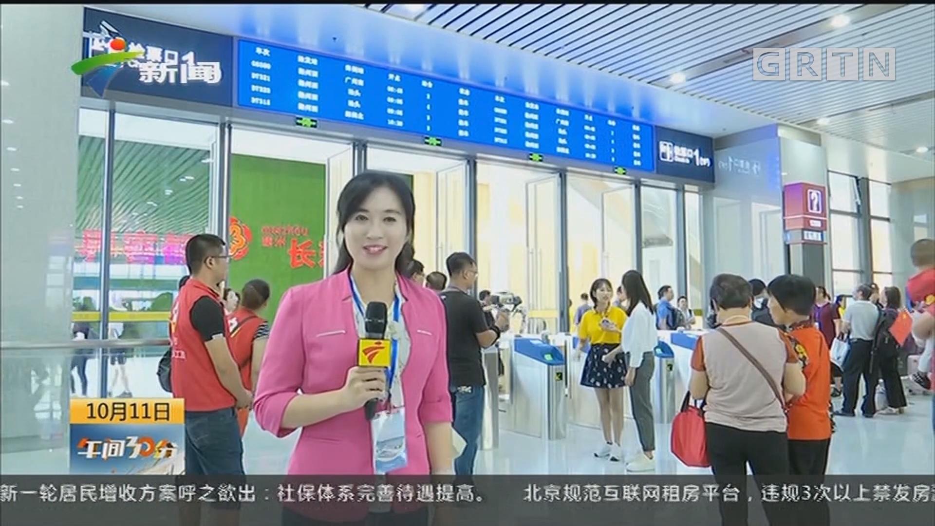 梅汕铁路沿线7个车站试点实施电子客票