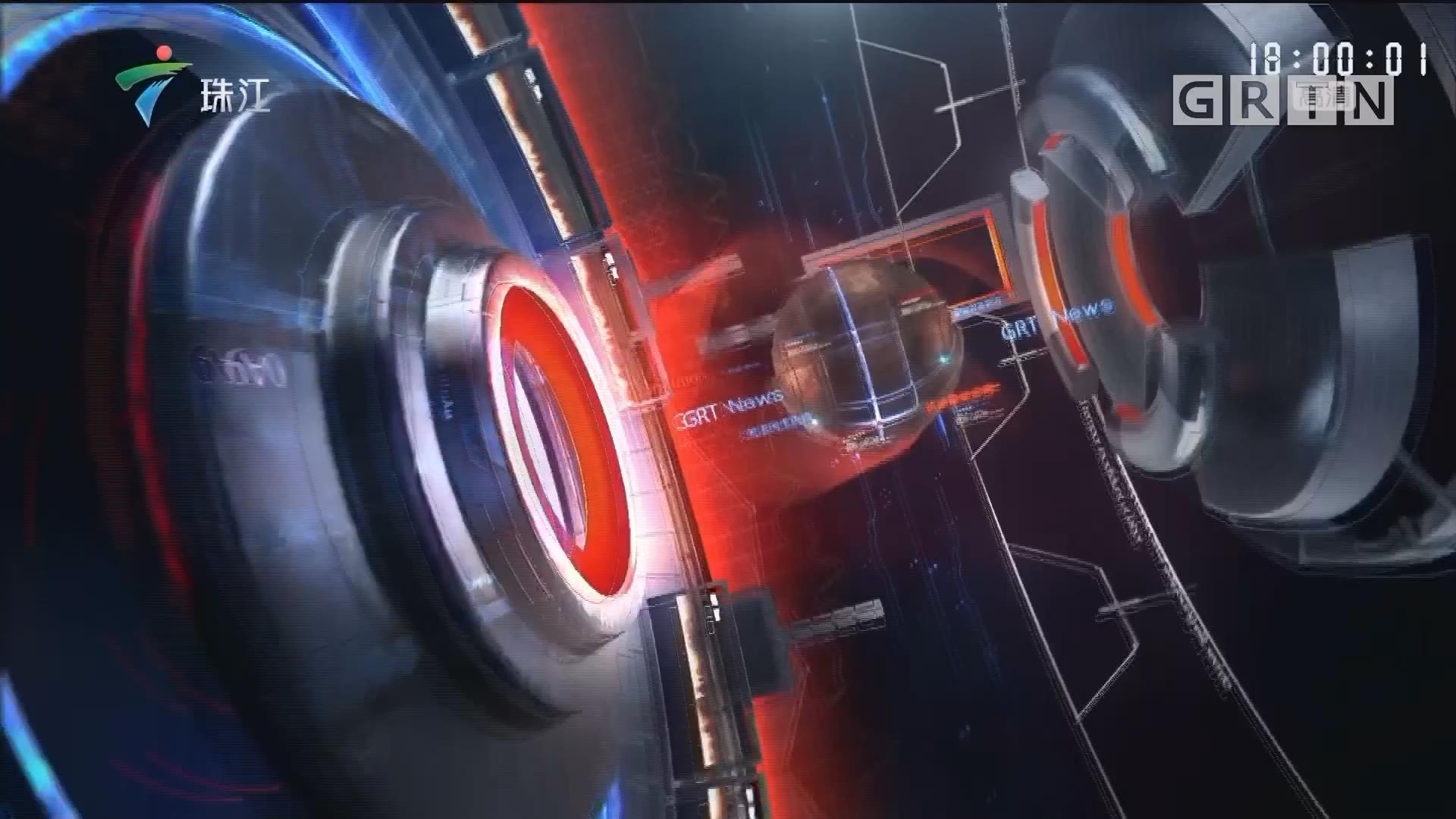 [HD][2019-10-20]珠江新闻眼:歼-20 运-20亮相航空开放活动