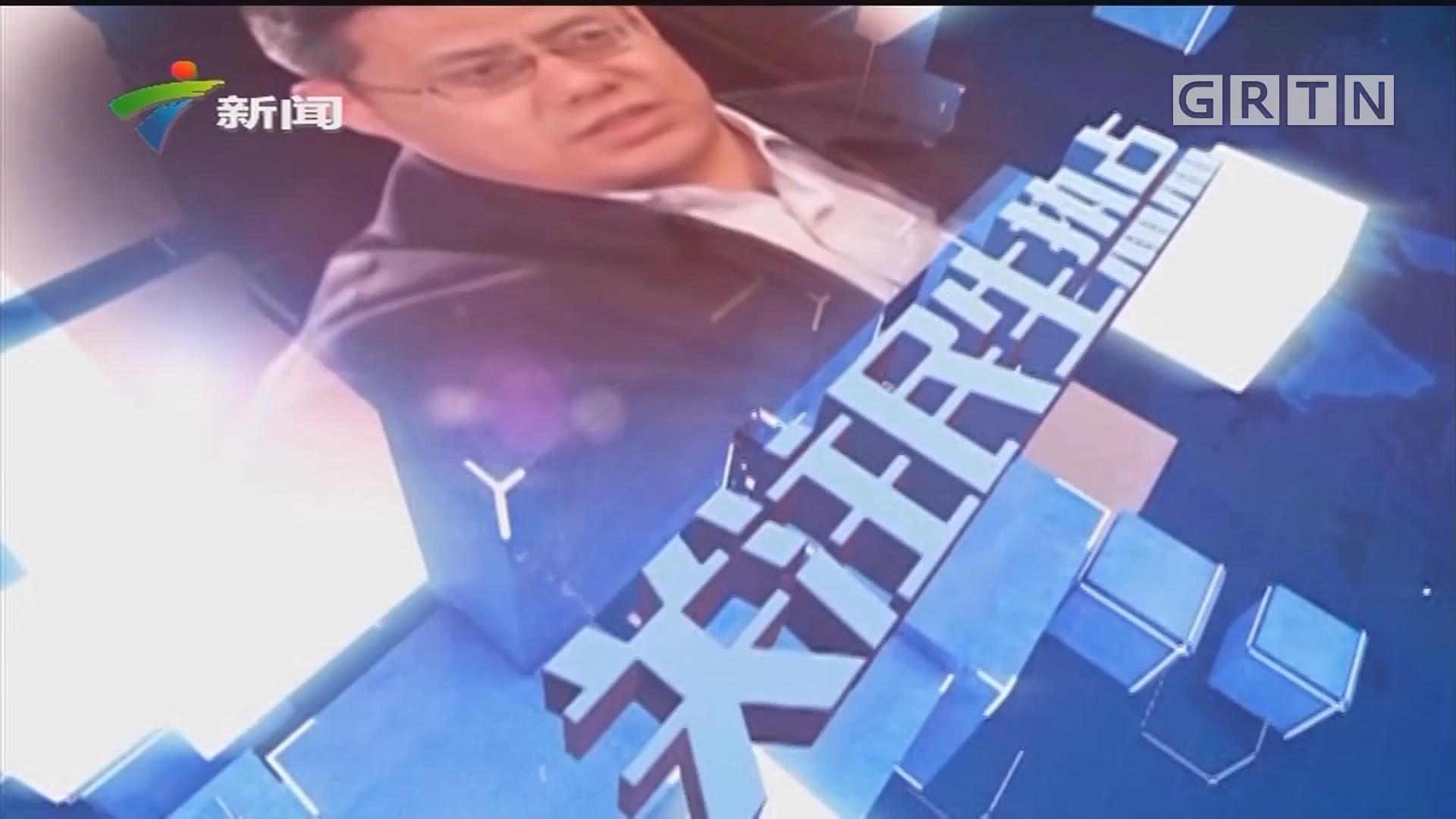 [HD][2019-10-05]权威访谈:广州:千年商都续写新时代传奇