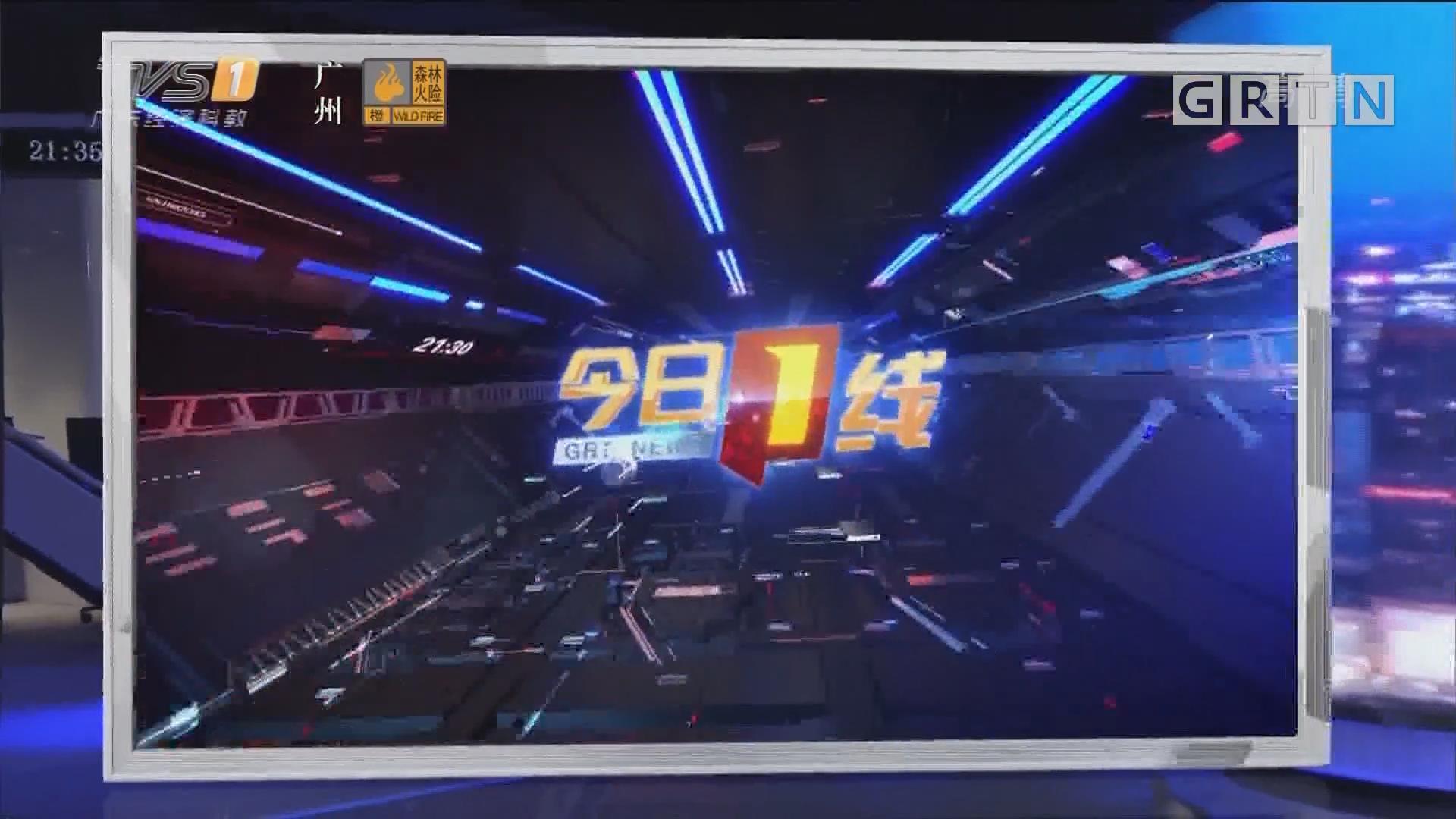 [HD][2019-10-23]今日一线:广州:坐地铁先卸妆再进站?乘客妆容太惊悚!