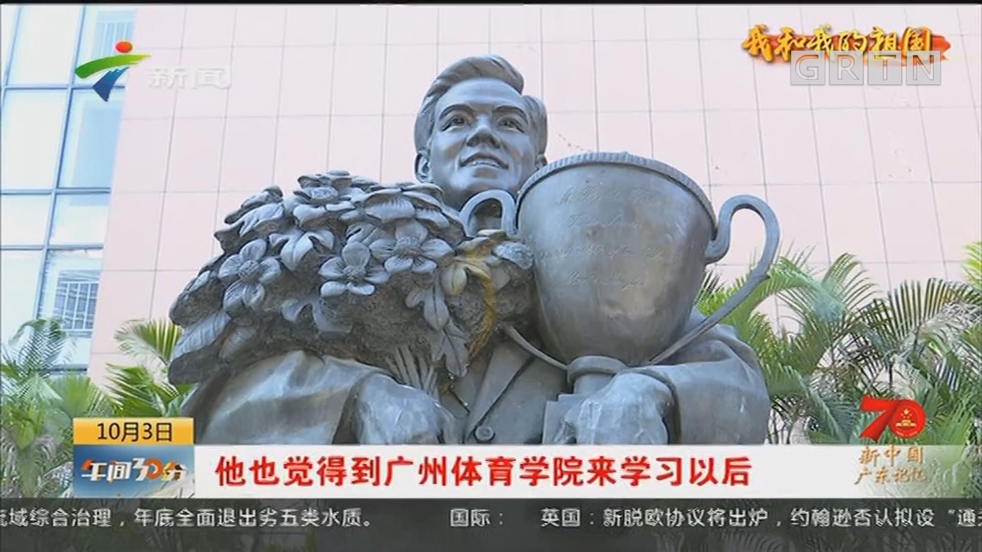 容国团:新中国第一个世界冠军