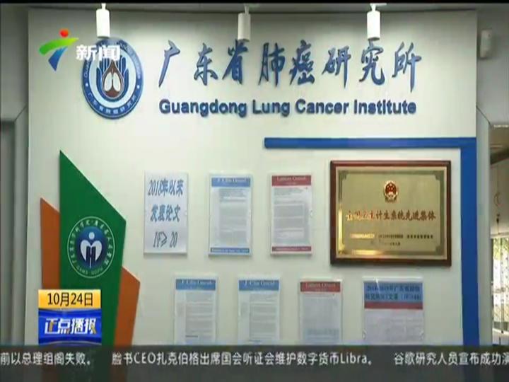 肺癌关注月:不吸烟也会得肺癌 建议高危人群每年做CT筛查