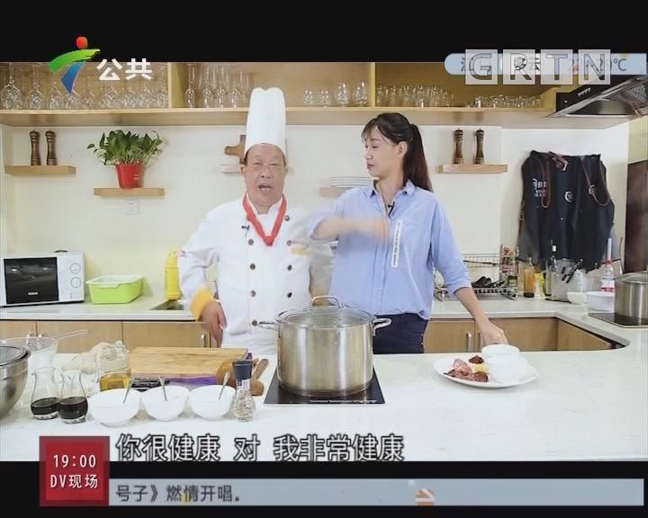 健康厨房:枸杞太子参碎鸡肝粥