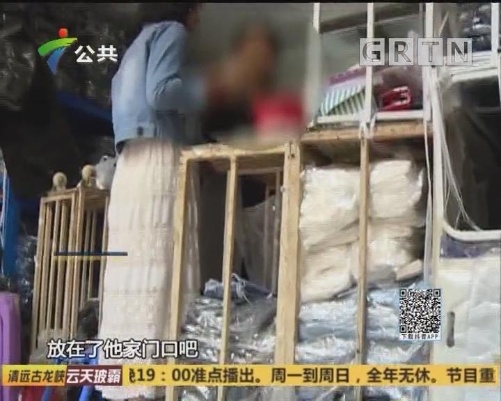 (DV现场)广州:男子怒砸共享单车 警方已介入调查