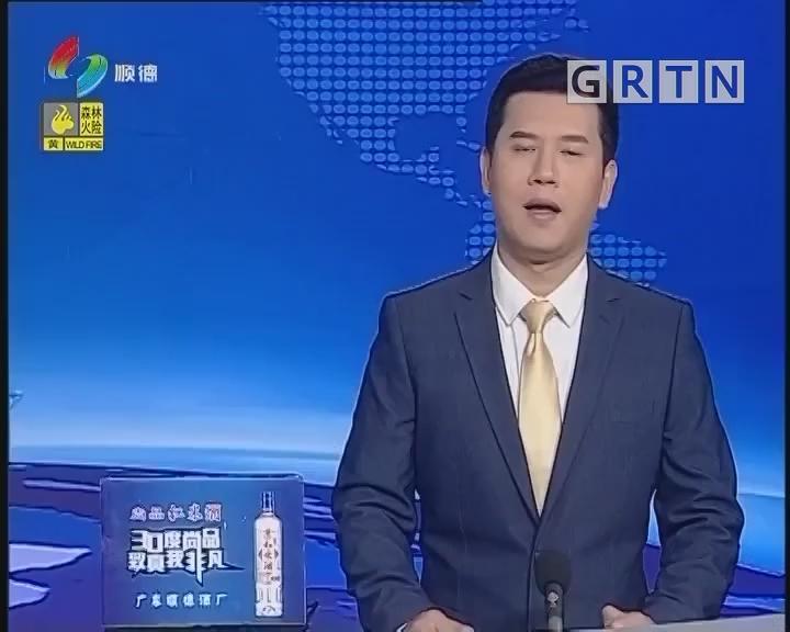 [2019-10-17]顺视新闻:郭文海主持召开区委常委会(扩大)会议 研究部署村级工业园改造工作