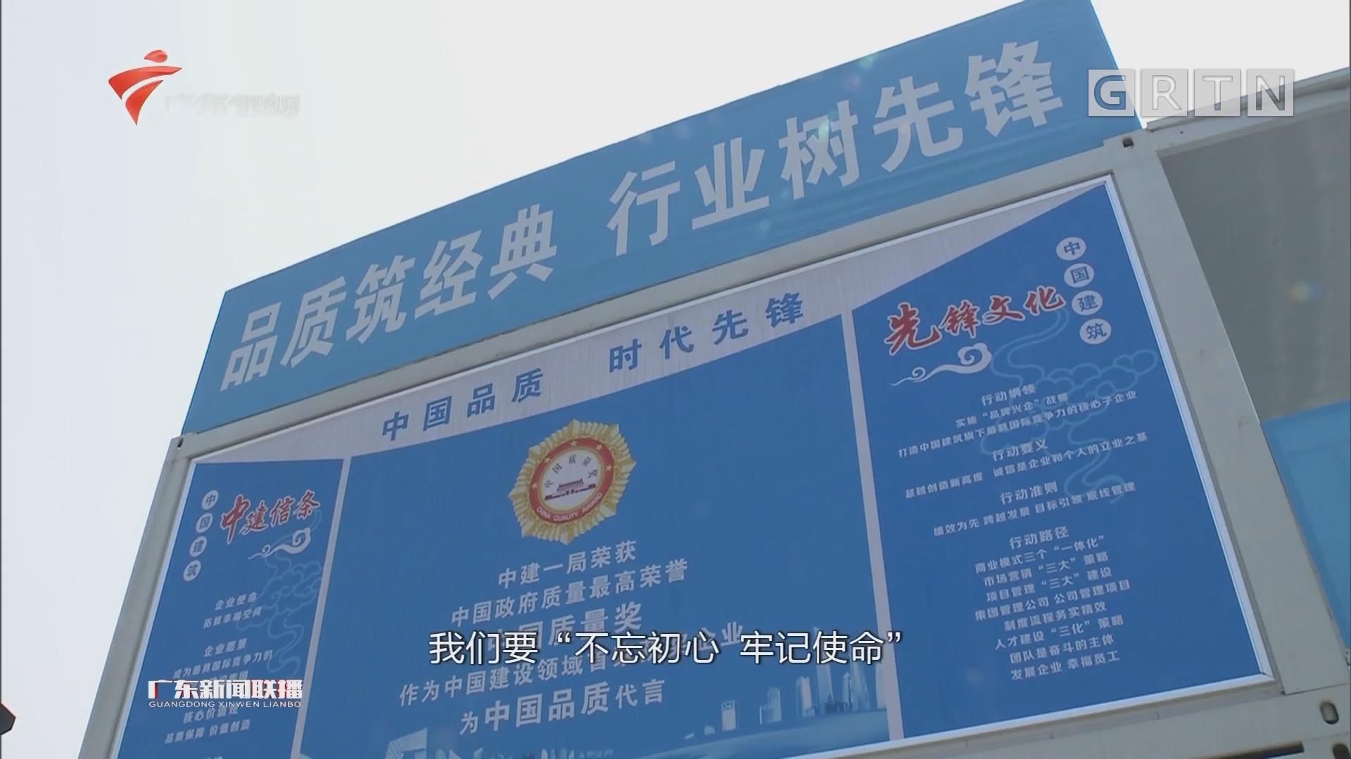 [HD][2019-10-01]广东新闻联播:庆祝中华人民共和国成立70周年大会在京隆重举行 天安门广场举行盛大阅兵仪式和群众游行 习近平发表重要讲话并检阅受阅部队