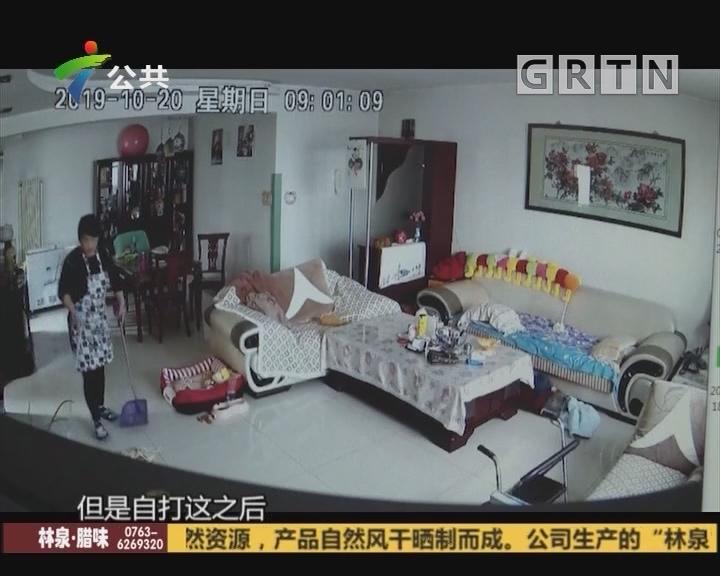(DV现场)因睡觉被打扰 保姆殴打九旬老人