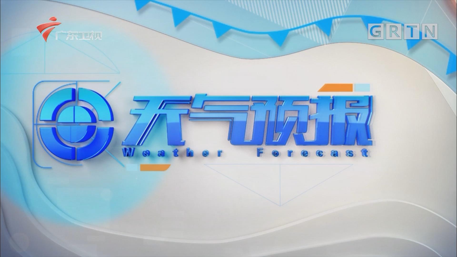 [HD][2019-10-16]广东天气预报