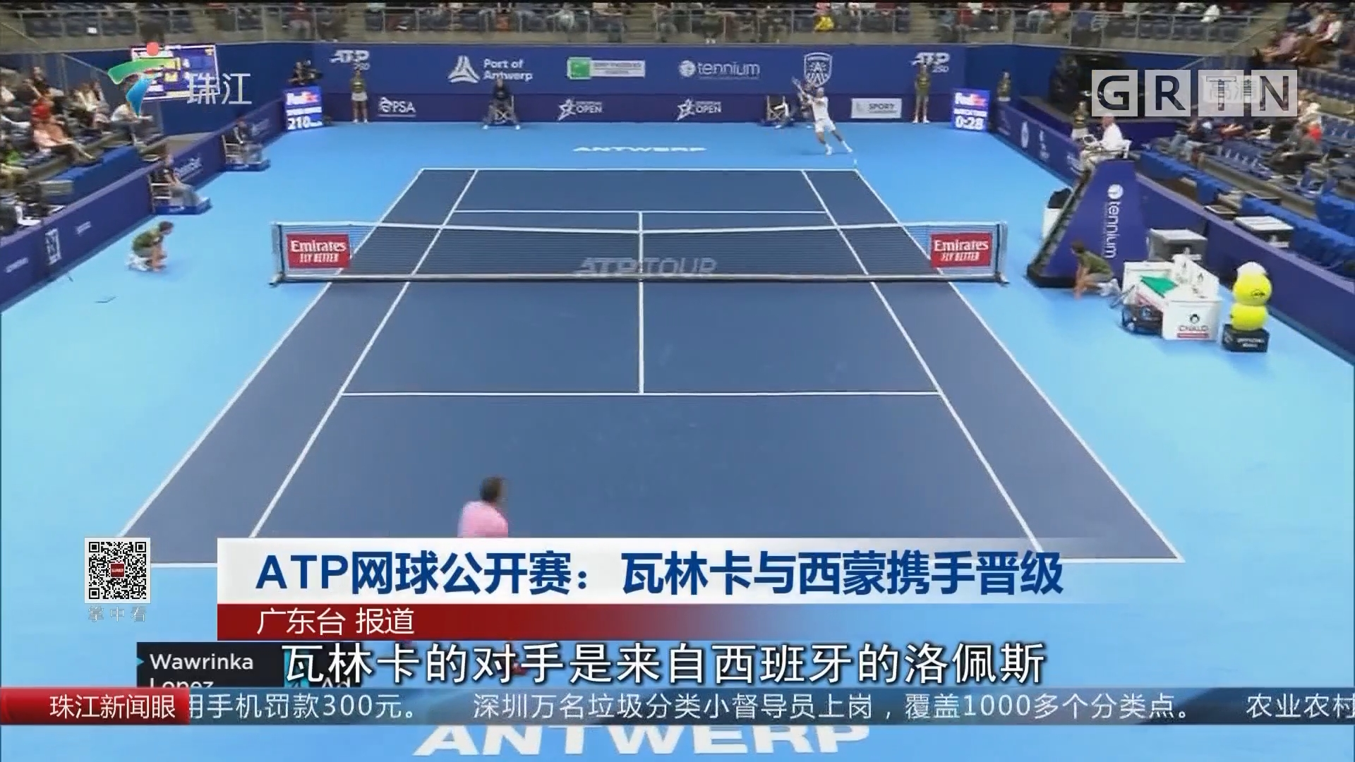 ATP网球公开赛:瓦林卡与西蒙携手晋级