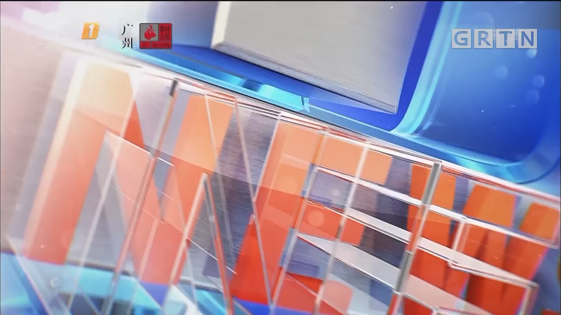 """[HD][2019-10-04]南方财经报道:""""钢铁战士""""麦贤得:不吃老本 要立新功"""
