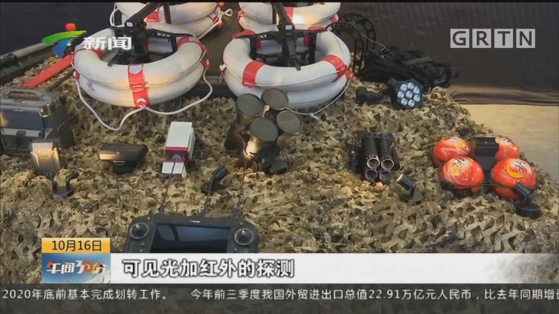 聚焦海博會:多款海洋用途無人機亮相