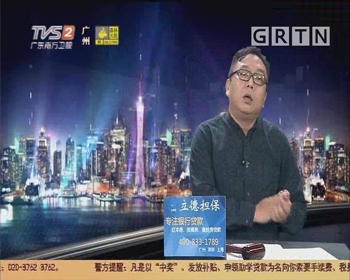 20191016互动集锦
