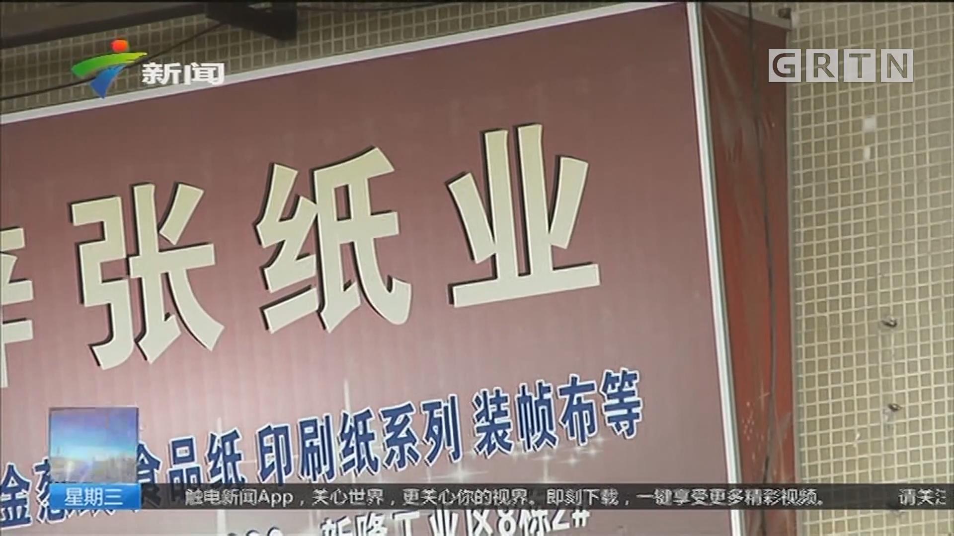 广州海珠:石溪村治理印刷厂污染 一年整改千余家企业