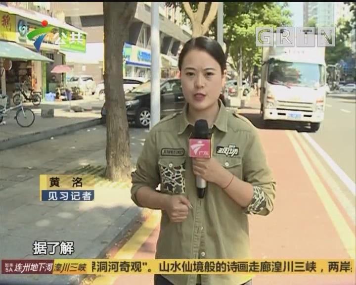 (DV现场)车门事故