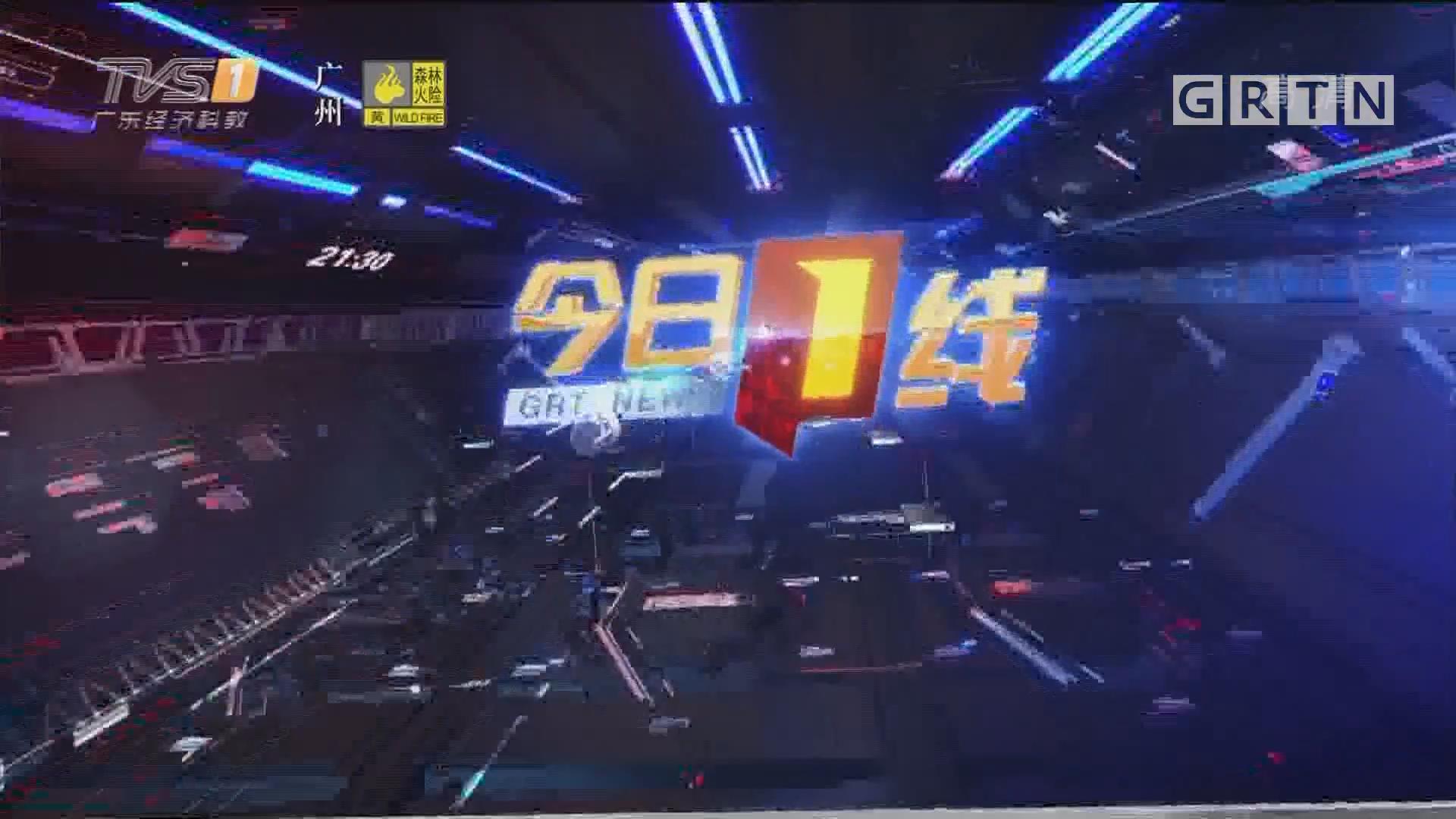 [HD][2019-10-16]今日一线:东莞:妈妈将娃独自反锁车内 民警破窗营救