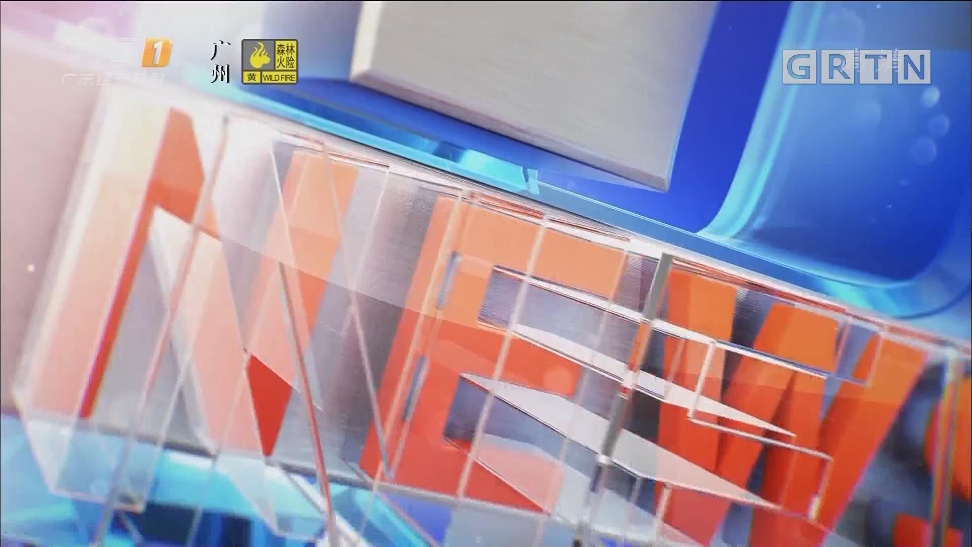 [HD][2019-10-12]南方财经报道:各界人士在港共话粤港澳大湾区发展机遇