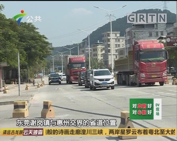 (DV现场)东莞:女子行经安全岛 被不明物体撞伤