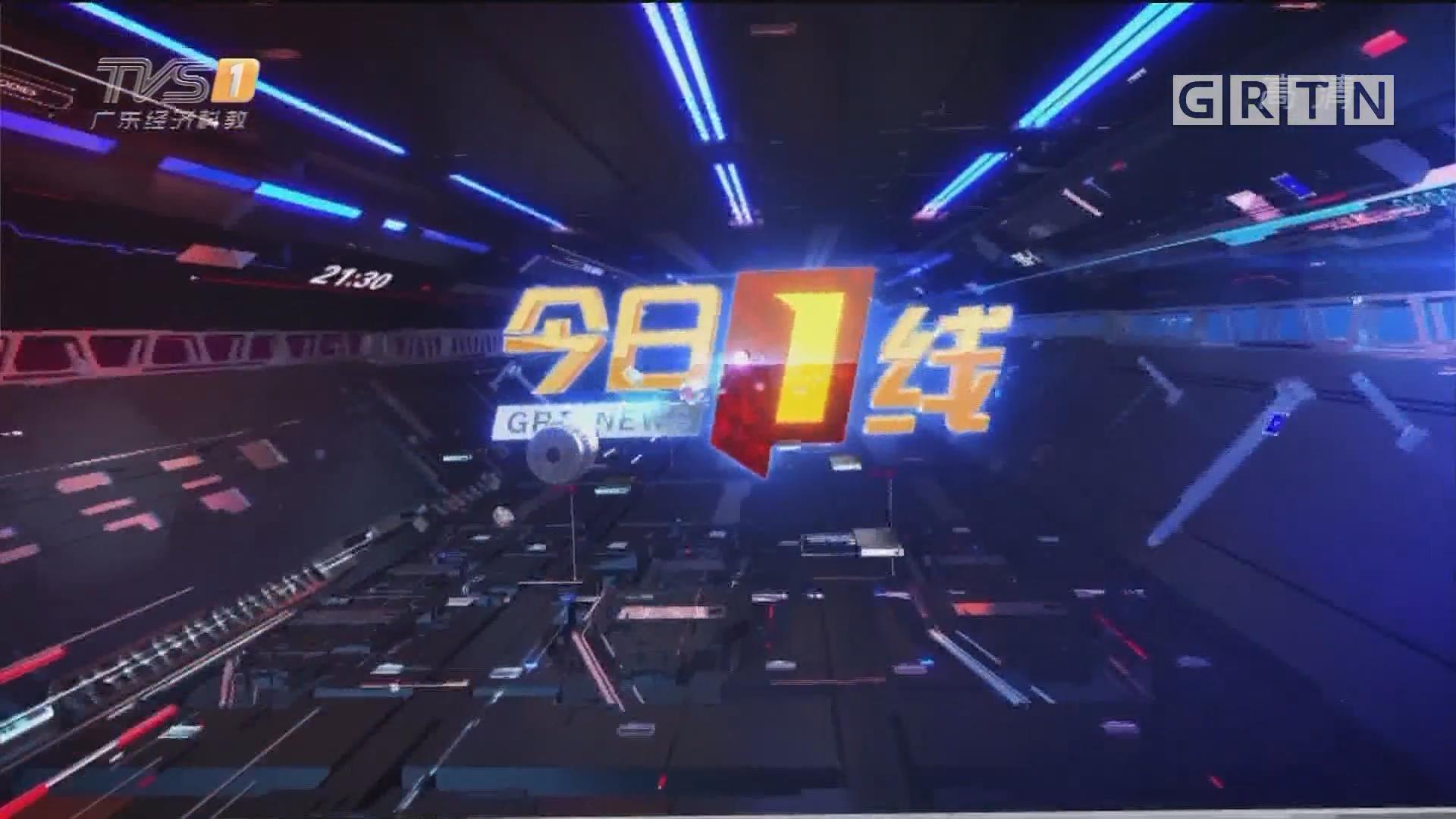 [HD][2019-10-14]今日一线:小吃店消防隐患调查 煲仔饭店:煤气管随地交错乱放