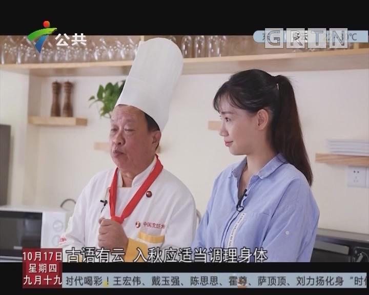 健康厨房:麦冬猪骨黑豆汤