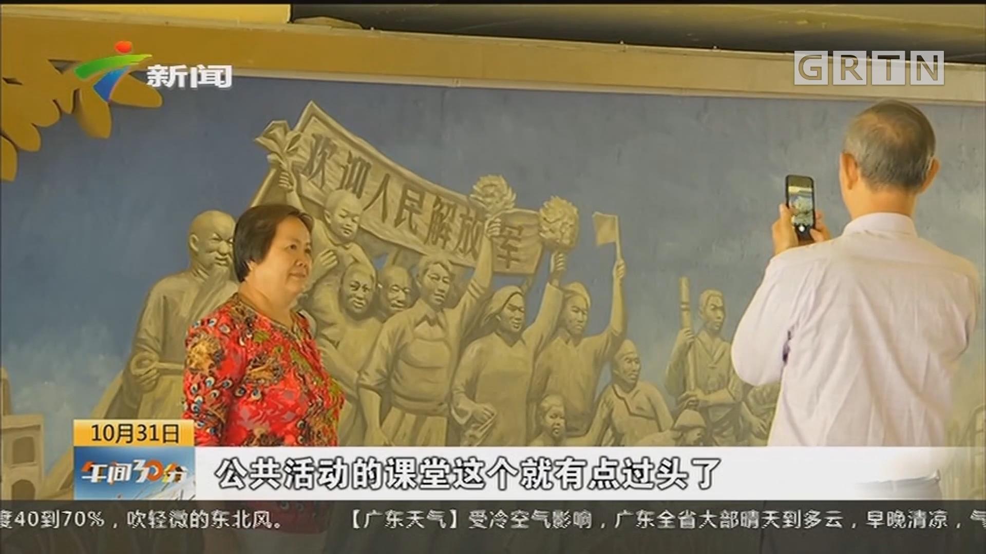 广州:海珠桥底微改造 多福文化墙精彩亮相