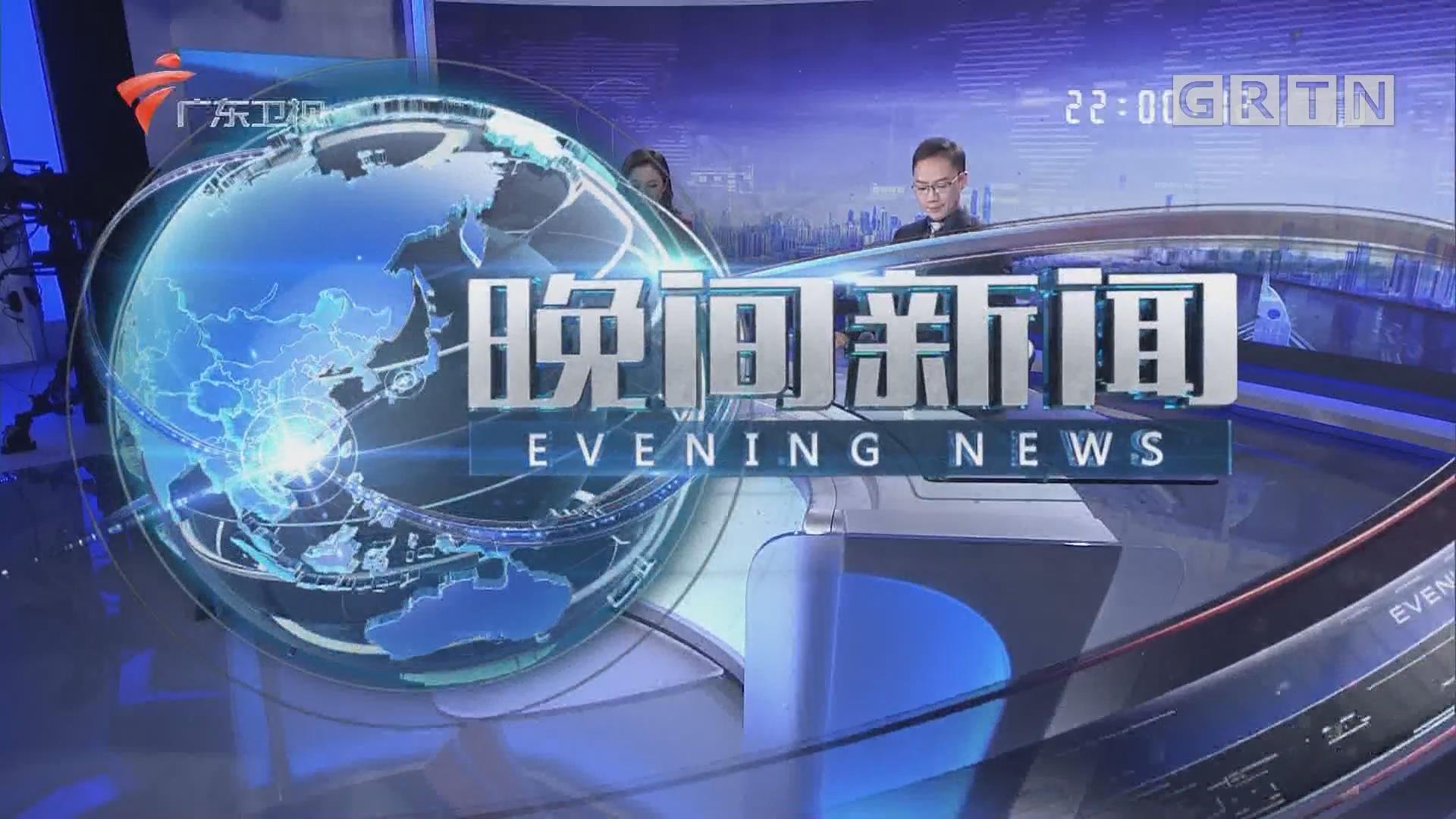 [HD][2019-10-10]晚间新闻:梅汕铁路明天开通 梅州往广州仅3.25小时:梅州往广州深圳 只需3小时左右