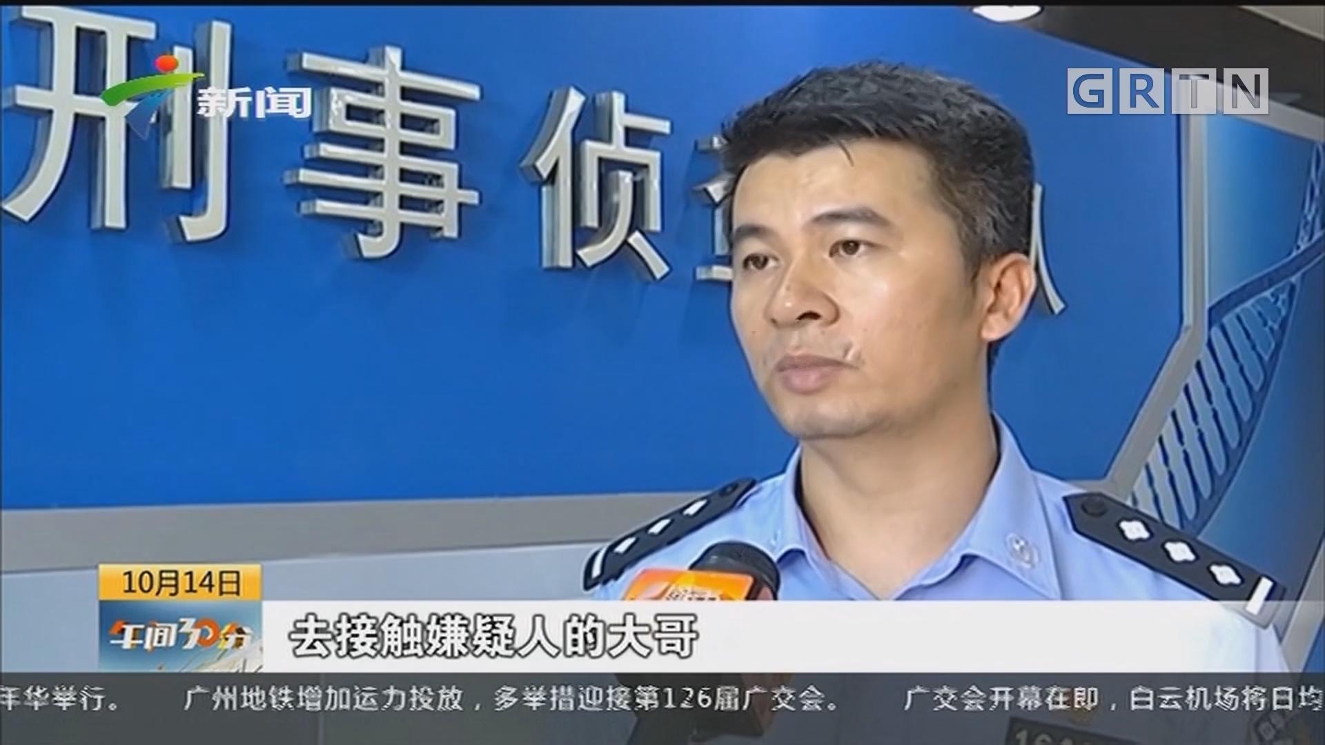 """中山三乡:一男子坐""""霸王车""""后抢劫司机"""