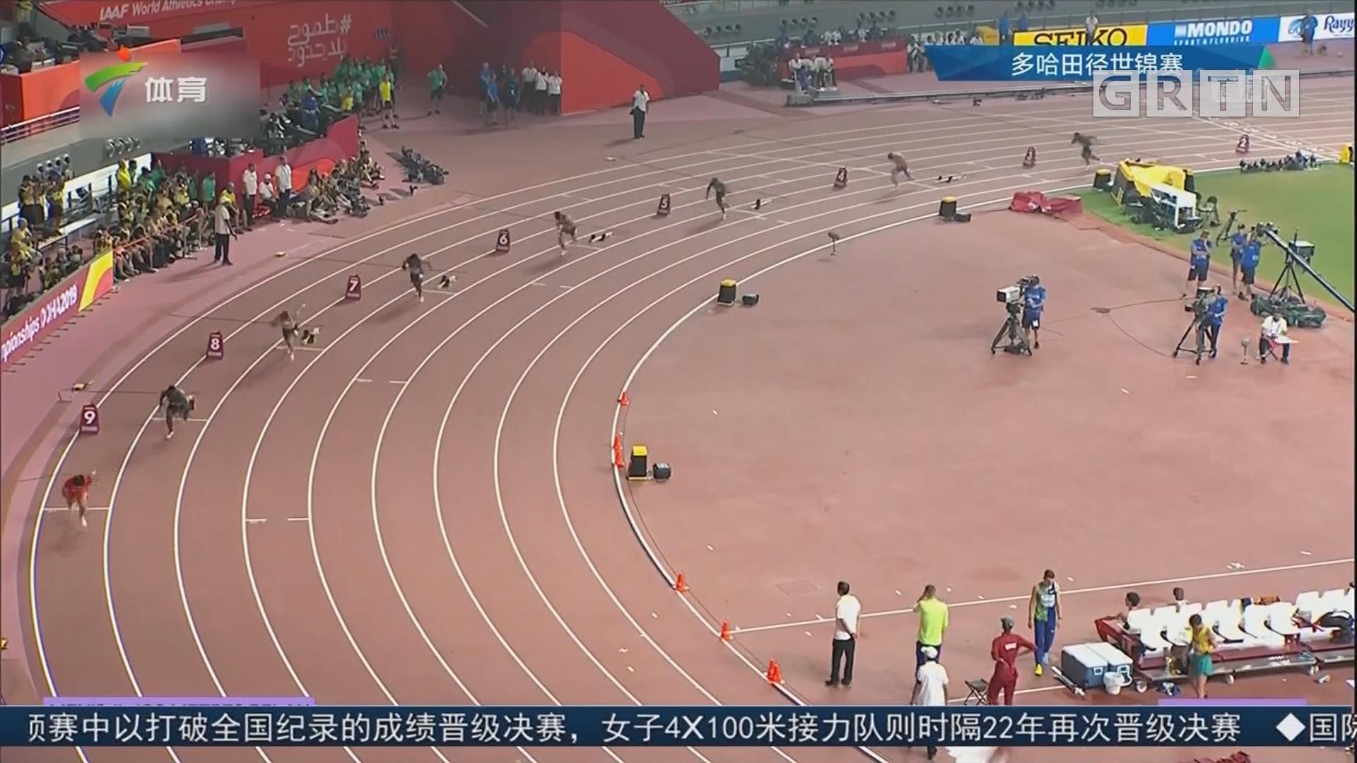 田径世锦赛 中国男子4X100接力挺进决赛