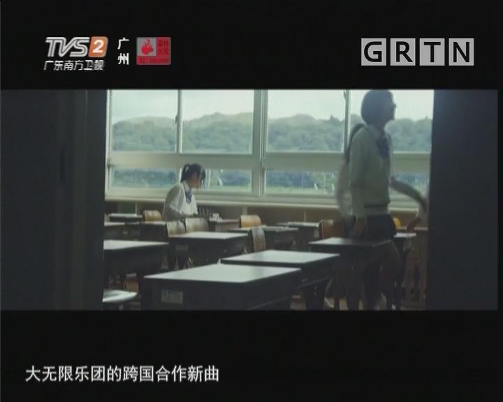 [2019-10-05]FUN尚荟