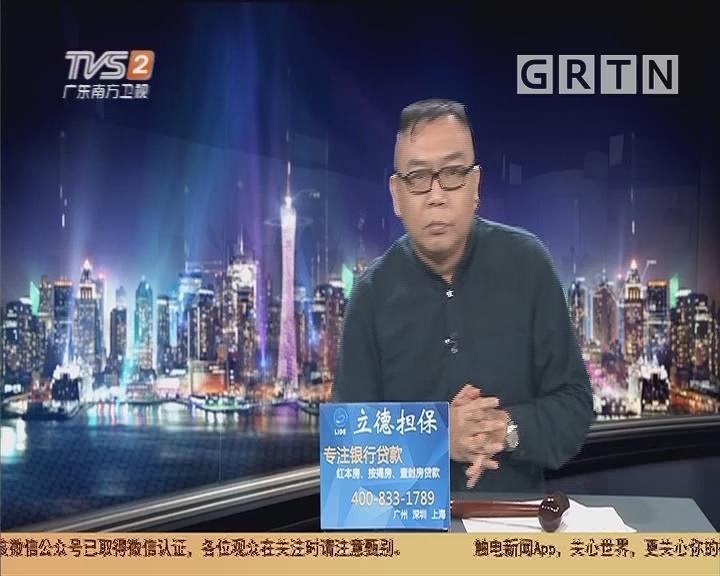 20191030互动集锦